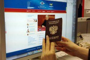 Для чего нужна проверка паспорта на подлинность?